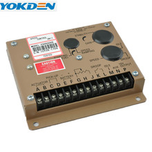Diesel Engine Electronic Speed Control Unit ESD5500E