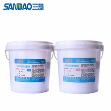 Sd9505 led thermal sealing glue