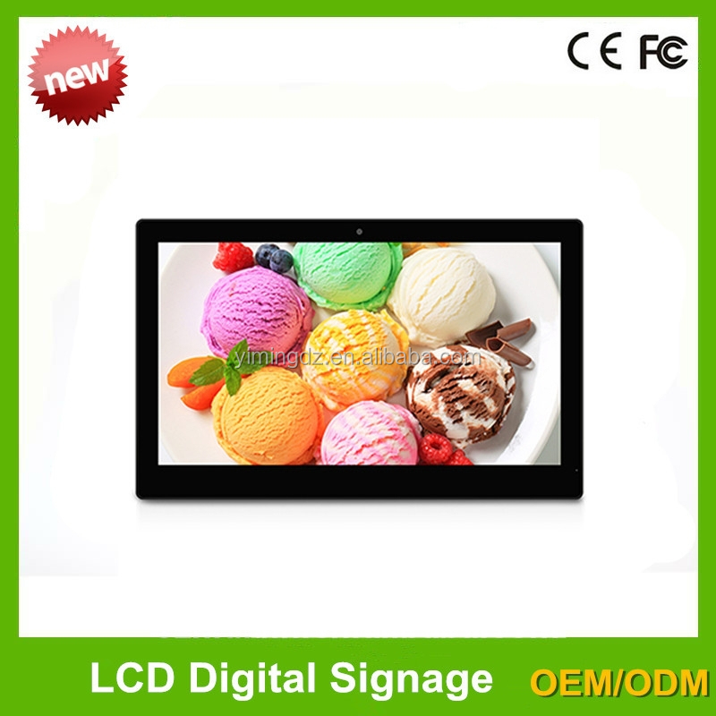 14 inch 15.6 inch 24inch 27inch 32inch 10 Points Capacitive Android 4.4 Tablet PC