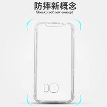 Mobile phone cover Crystal Transparent TPU back cover for samsung j7