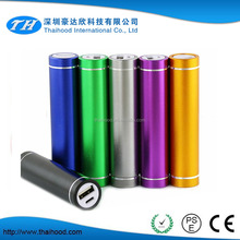 China supplier rechargeable power bank 2600mah best gift charger portable lithium battery power bank for MP3,Phone