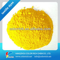 Disperse yellow 114 200% dispers dyes used in fabric dyeing