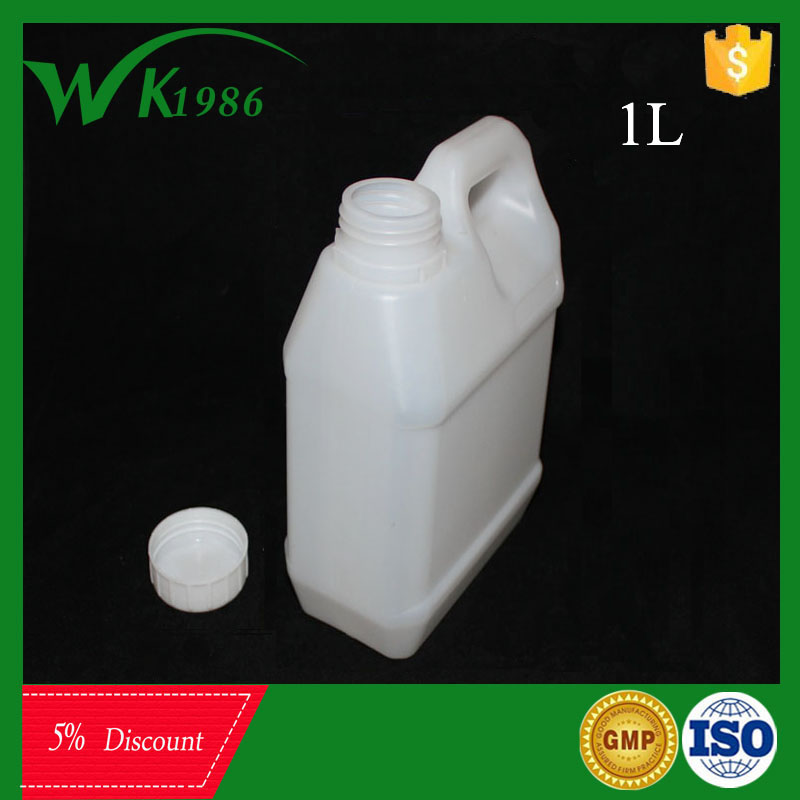 White 1 Liter Engine Oil Plastic Bottle