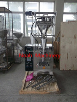 HDK240 Small Bag Packing Machine For Spices