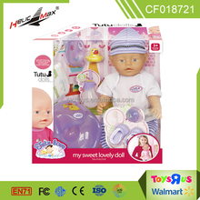 2017 Plastic toilet doll toy 18 inch lovely baby doll