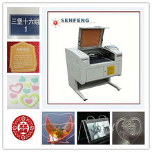 Christmas card Mini Laser Cutting Machine for leather/cloth/ rubber/ paper