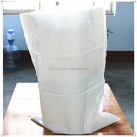 hot selling durable pp woven 50 lb bag of sugar