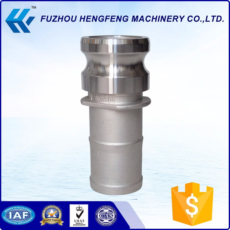 New style fuel quick coupling