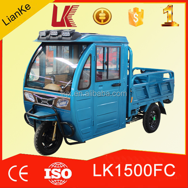 high quality electric tricycle for cargo used in all over the world