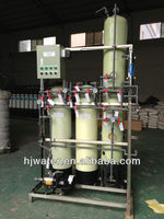 fiberglass ion-exchange plant with purolite resin