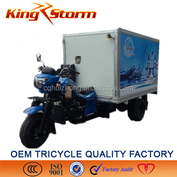 2015 Chinese 3 Wheel Cheap Fast Food Tricycle closed container ice cream freezer box motorcycle