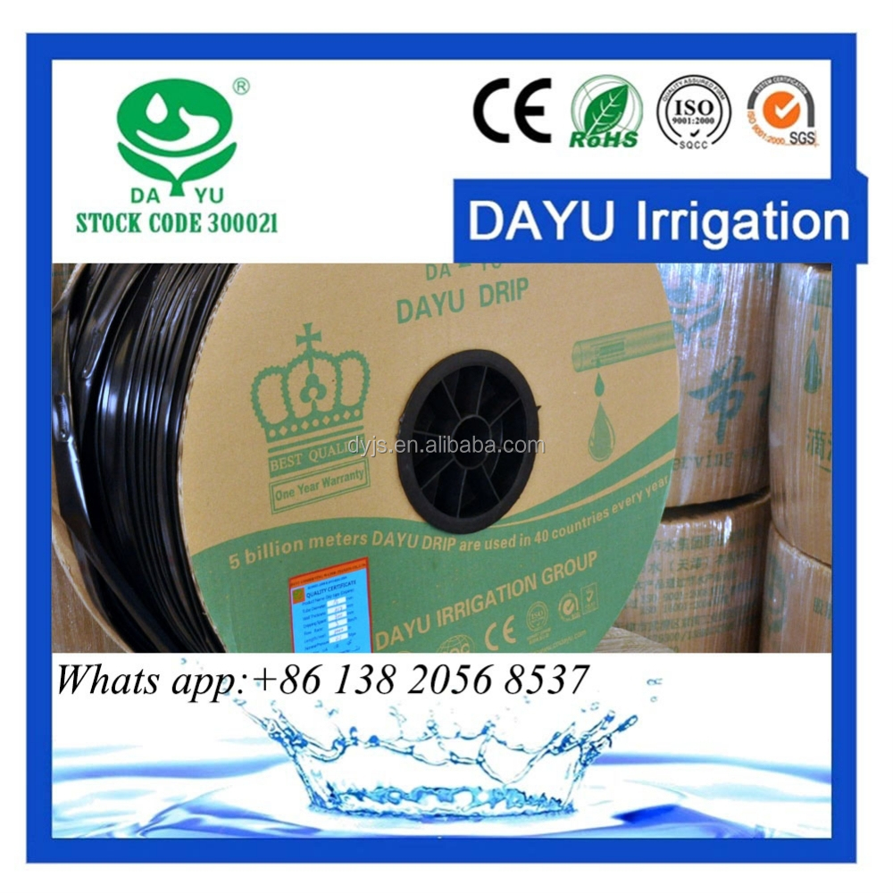 Dayu irrigation subsurface drip system buy