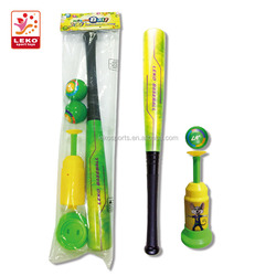 Soft PU foam material baseball catapult baseball is good for Children