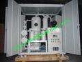 Supplier China Cheap Price Transformer Oil Purifier/Insulation Oil Filtration Machine,1800 liters per hour