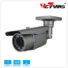 1080p Outdoor Bullet IP Camera TR-IP20CR140 Night Vision Motion Detection IP Cam P2P Onvif 2.0MP Onvif P2P IP Camera