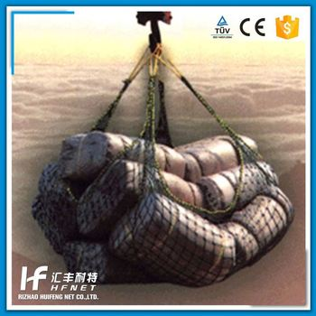 Pp Woven Loading Hanging Security Net
