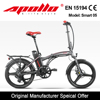 New bicicleta electrical 2015,20'' folding electric bike made in China Apollo,smart05
