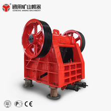Double Roller Crusher Hot Sale /High capacity crusher with low price