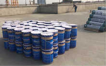 skin type non curing waterproofing bitumen coating for zero leakage project