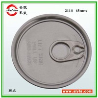 Free sample 200SOT 50MM dongguan Easy open end manufacturer for powdered milk