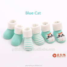 Custom Cheap Latex Rubber Baby Sock Soft TPR Grippy Shoe Wholesale Infant Socks