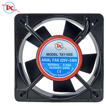 cheap quiet cooling fan for motor siemens 11025 cheap axial fan 220v ac
