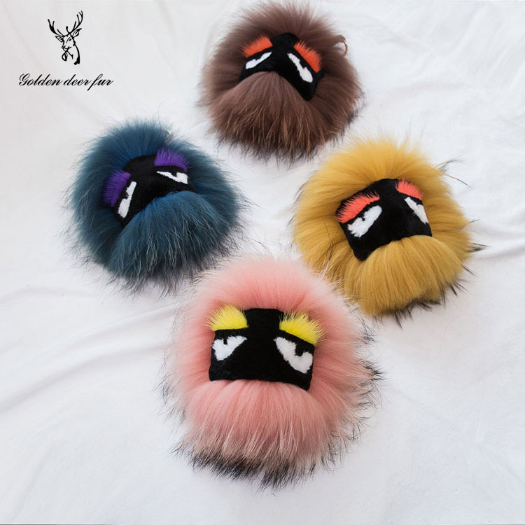 Fur pom poms ball keyrings raccoon