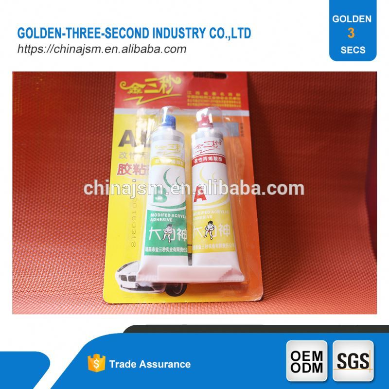 Widely applicated super epoxy ab adhesive glue, hot melt adhesive film