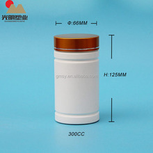 Customized Colors Sealing Recycling Plastic Capsule Pill Bottle