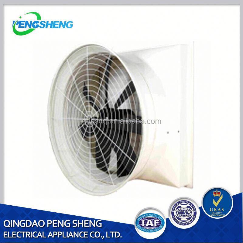Blower Fan Design : New design small size air blower fan buy