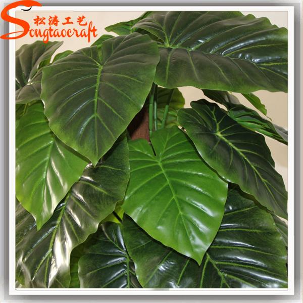 Artificial big green leaves artificial plant for indoor outdoor view artificial big green - Green leafy indoor plants ...