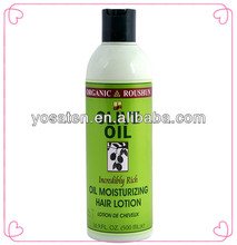 Ervamatin Olive Oil Hair Lotion