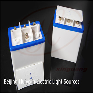 Hot-selling UV Lamp Capacitor for UV curing and painting machine