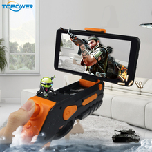 Phone Stand Kids Plastic Toy Electronic Bluetooth 3D Smart Toy Virtual Augmented Reality Ar Game Gun