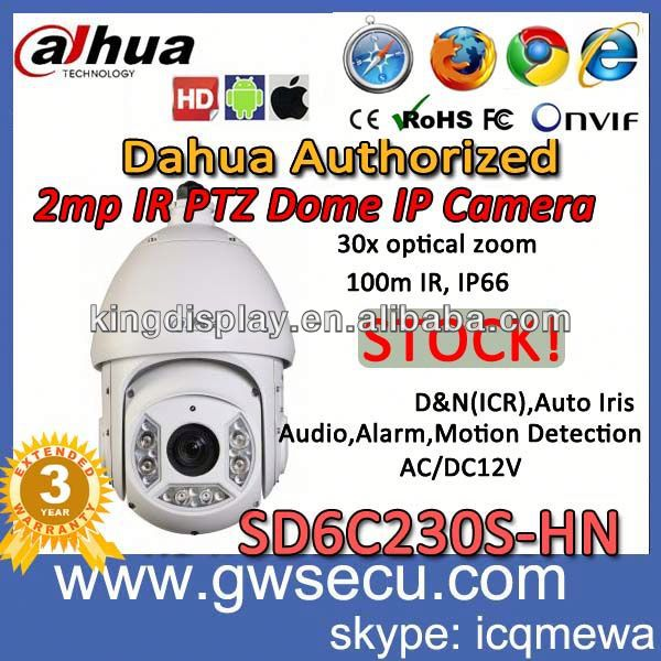 dahua 3mp hd 1080p ptz ip camera hd outdoor onvif 20x optical zoom speed dome network ip camera SD6C230S-HN