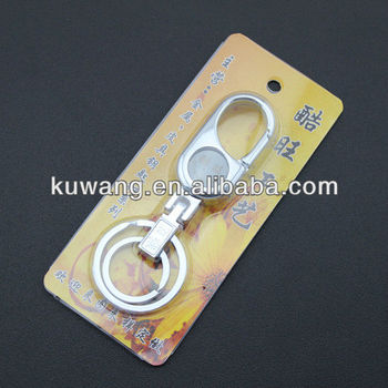 Promotional Practical Metal Keychain