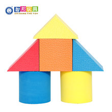 Wholesale new style building eva blocks for kids