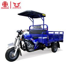 chinese china gas powered motor cheap cargo adult 150cc motorized three motorcycle truck 3-wheel tricycle