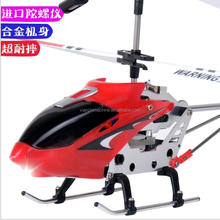Wholesale aircraft 3.5CH Remote control plane RC HELICOPTER