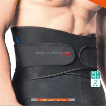 Excellent quality high price elastic fitness waist support made in china
