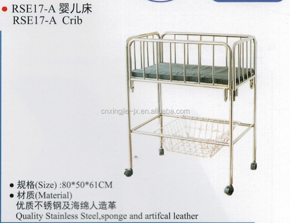 CJRSE17-B 2016 Hot Sell Bed Bedding Baby Bedding With High Quality Stainless Steel And Artifcal Leather
