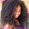 8A grade natural afro wigs wholesale cheap high end indian hair curly afro wigs for black women