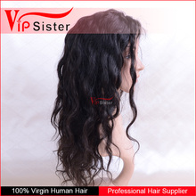 Yes Virgin Hair and Body Wave Style lace front human hair wigs