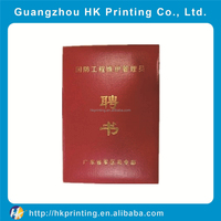 Customized printed school company degree certificate