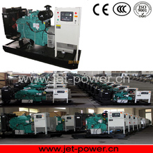 silent electricity generator 200kw low noises generator set diesel for sale