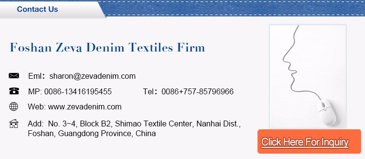 Professional 2017 newest factory stock denim fabric for jeans to pakistan