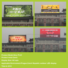 outdoor rgb module indoor led large screen display in alibab