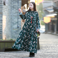 Ladies Long Floral Print Full Sleeve DressTraditional Chinese Clothes Wholesale