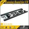 Electric Car Running Board for Volkswagen VW Touareg 2011 up