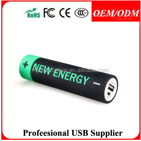 Free sample , promotional gift portable power bank for mobile phones